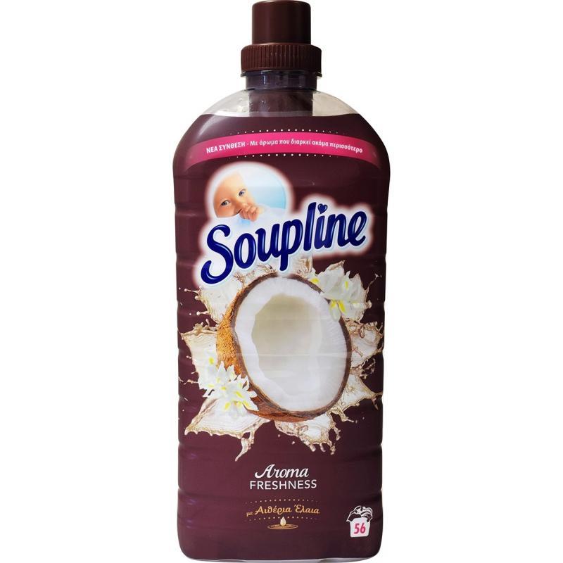 Soupline Συμπυκνωμένο Μαλακτικό Καρύδα 56μεζ