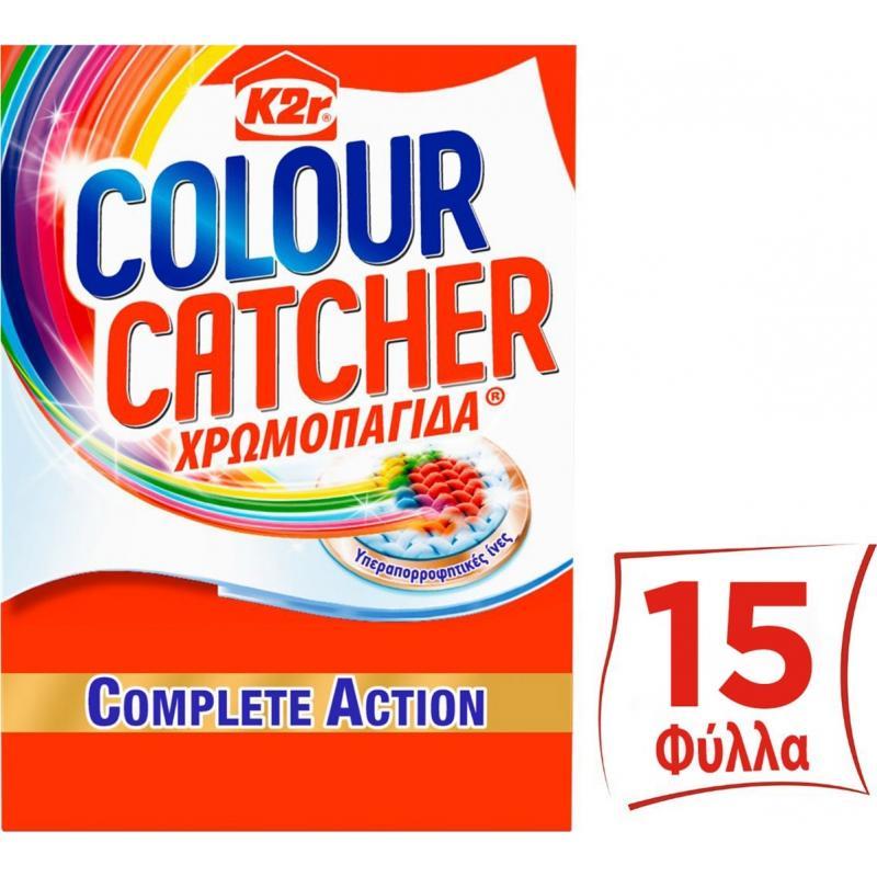 COLOR CATCHER χρωμοπαγίδα 15τεμ