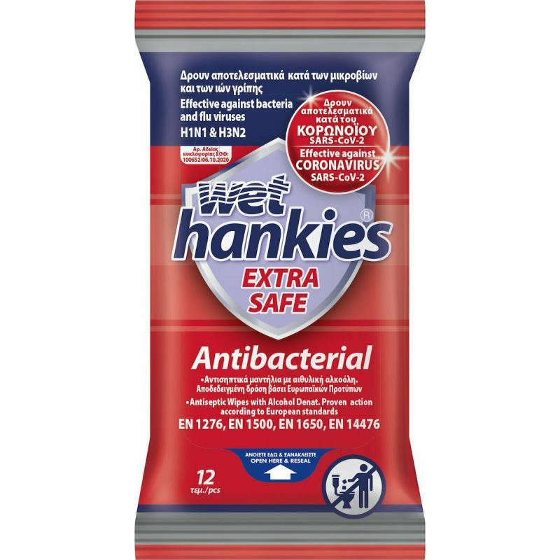 Wet Hankies Extra Safe-Αλκοολούχα Μαντηλάκια-12 Τεμ.