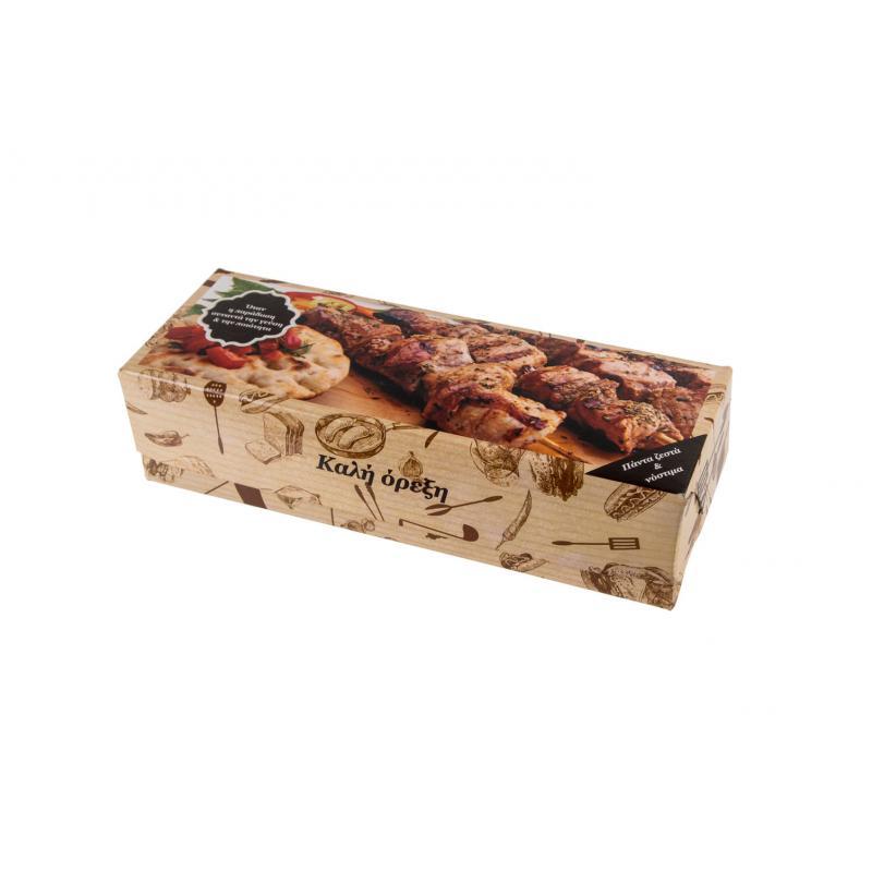 Κουτί ψητ/λείου σουβλάκι 10kg