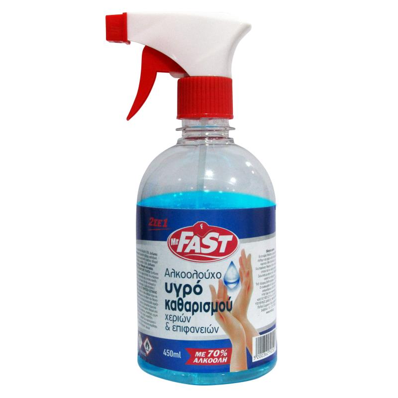 Αλκοολούχο υγρό καθαρισμού χεριών και επιφανειών με 70% αλκοόλη Mr Fast 450ml