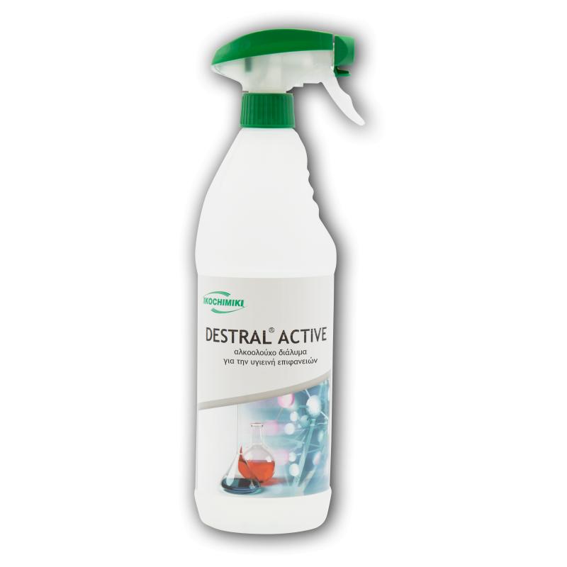 Αλκοολούχο - Εξυγιαντικό  spray DESTRAL ACTIVE 1 Lt