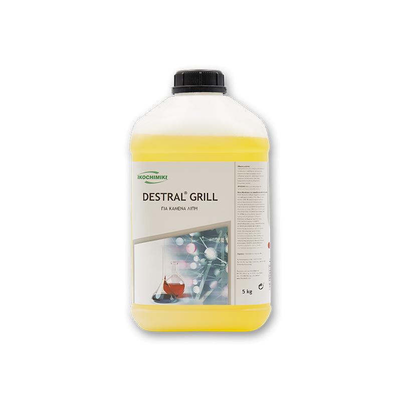 Λιποκαθαριστής DESTRAL GRILL 5Kg