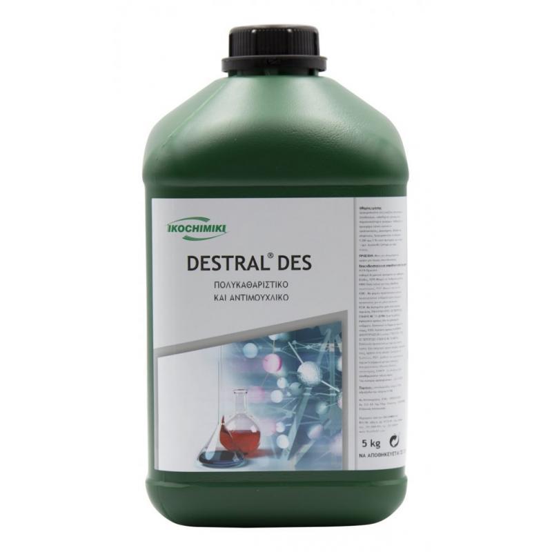 Ισχυρό πολυ-καθαριστικό δαπέδων & επιφανειών με ενεργό χλώριο DESTRAL DES 5 Kg