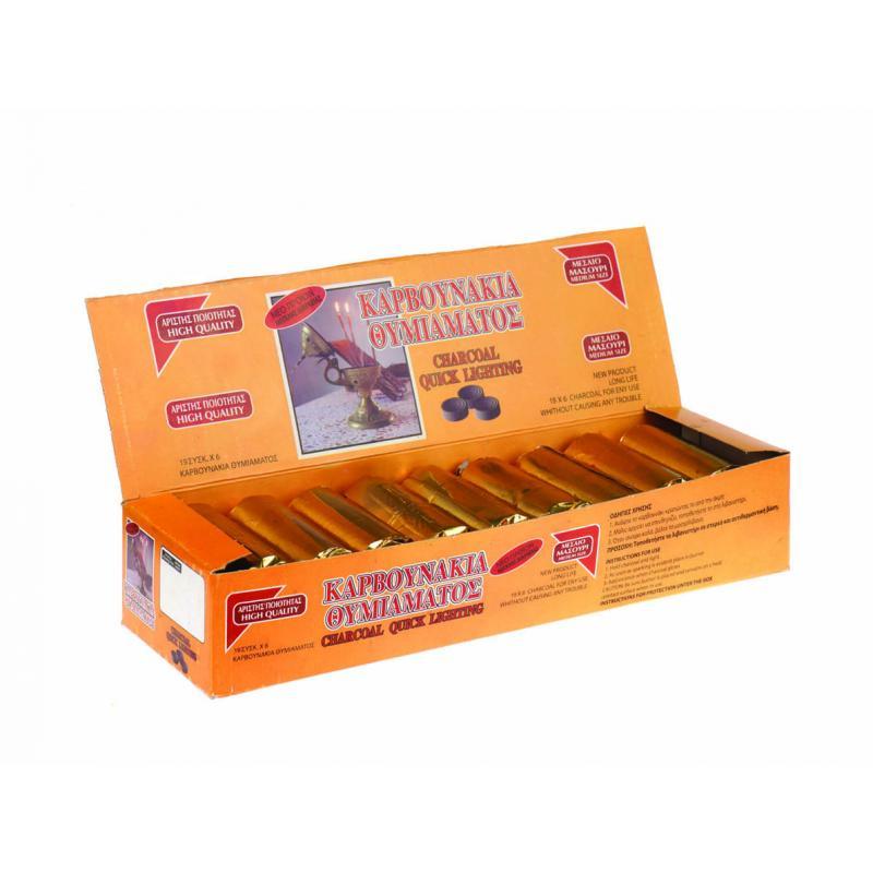 Καρβουνάκι μεσαίο candil