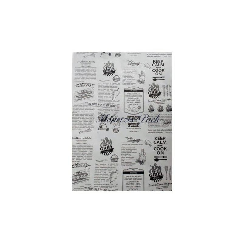 Χαρτί βέζιταλ snack 35x50 10kg