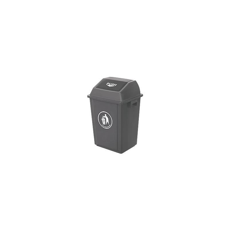 Κάδος απορριμάτων πλαστικός 40 Lt (push)