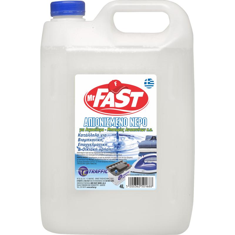 Mr Fast Απιονισμένο Νερό 4L