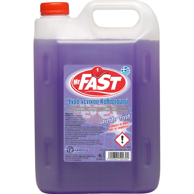 Mr Fast Υγρό Γενικού Καθαρισμού Lavender Fresh 4L