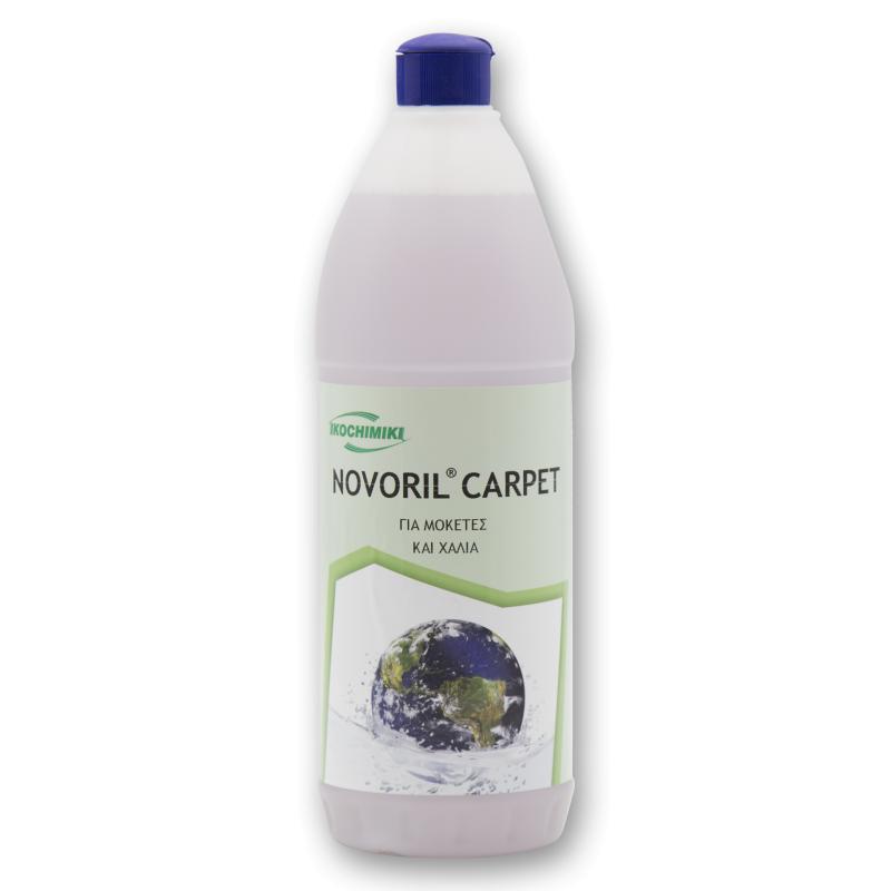 Καθαριστικό - Σαμπουάν για Χαλιά, Μοκέτες και Ταπετσαρίες NOVORIL CARPET 1 Lt