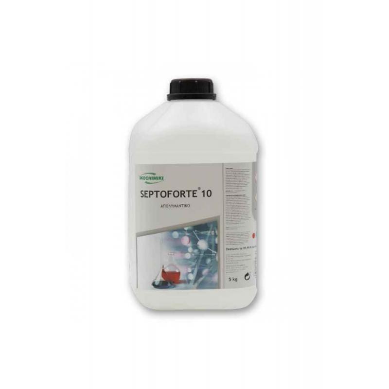 Απολυμαντικό με QAC's SEPROFORTE 10 (5 Kg)